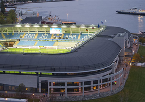 Kurs eller konferanse i Molde?