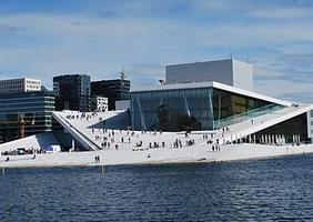 Kurs eller konferanse i Oslo?