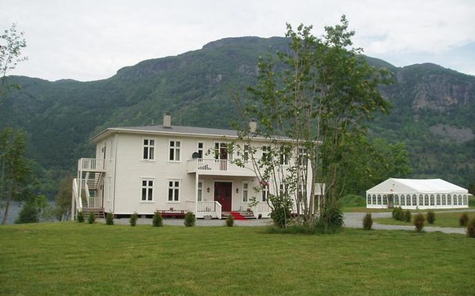 Høiland Gard