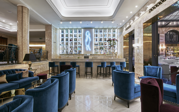 Grand Hotel Oslo - Othilia Lobby Bar