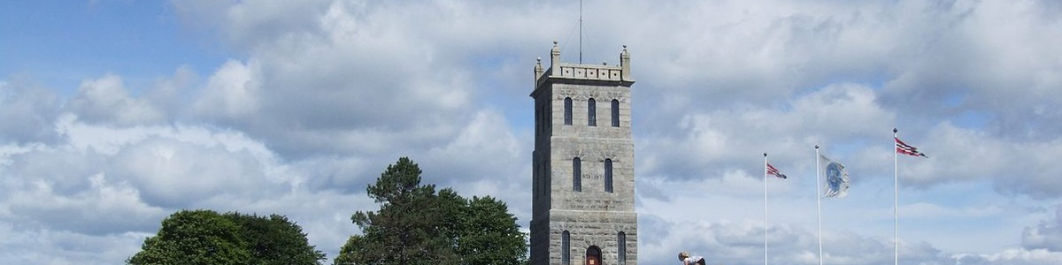 Slottsfjelltårnet